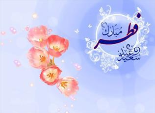 پیام تبریک مدیر حوزه علمیه خواهران خوزستان به اساتید و طلاب