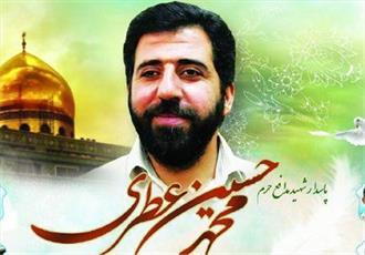 یاد شهید مدافع حرم  در رشت گرامی داشته می شود