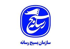 دفاتر رسانههای خراسان رضوی بههمت بسیج رسانه ضدعفونی میشوند