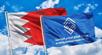 سخن گفتن از تسامح و مدارا در بحرین نوعی تمسخر و مزاح است