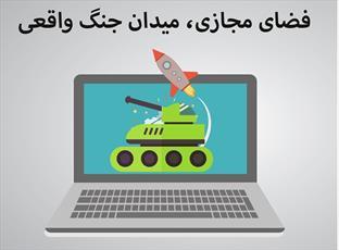 طلاب خود را برای پاسخگویی به شبهات فضای مجازی آماده کنند