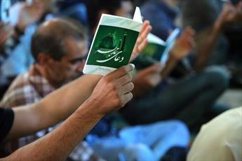 زیارتگاه شهید مدرس(ره) میزبان ندبه خوانان می شود