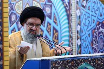 نماز جمعه این هفته تهران به امامت آیتالله خاتمی اقامه میشود