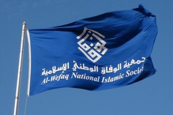 بحرین در تصمیم گیری سیاسی فاقد استقلال است