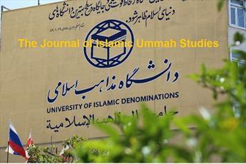 مراسم افتتاحیه سال تحصیلی جدید دانشگاه مذاهب اسلامی در قم برگزار شد