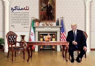 فیلم/ چرا آمریکاییها به دنبال مذاکره با ایران هستند؟