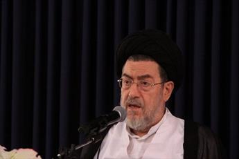 بهترين سرانجام - به انگيزه ارتحال حجت الاسلام والمسلمین سيد عليرضا حائری