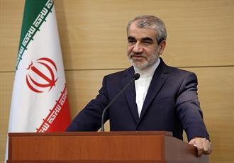شورای نگهبان لایحه تعیین تکلیف تابعیت فرزندان حاصل از ازدواج زنان ایرانی را تایید کرد