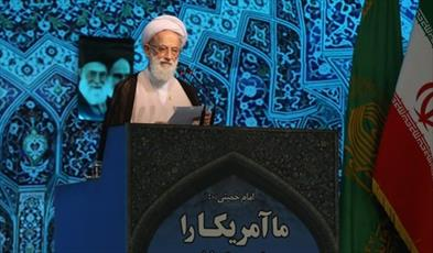 آیت الله امامی کاشانی - نمازجمعه تهران