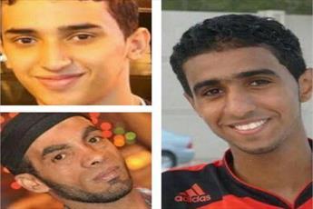 سه جوان بحرینی