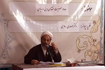 حدود مصونیت منتقدان دینی و سیاسی از منظر قرآن و حدیث