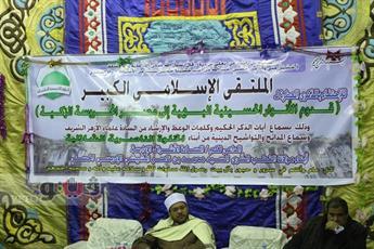 جشن میلاد امام حسین توسط صوفیان مصر