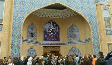 مسجد امام علی(ع)  دانمارک