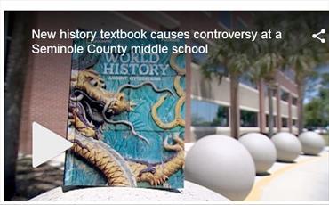 آمریکاییها درس اسلام را از کتاب تاریخ دانش آموزان حذف کردند
