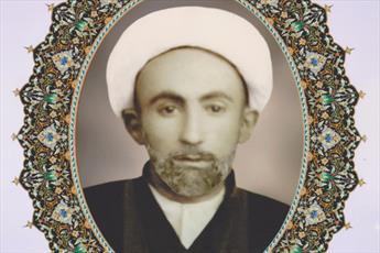 مرحوم آیت الله حاج شیخ محمدابراهیم حاج شریفی خوانساری