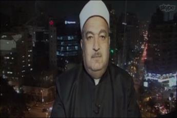 شیخ سامی العسالة