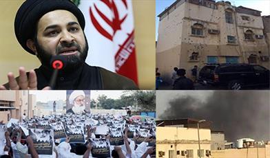 همبستگی ملت بحرین