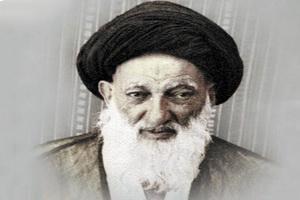 آیت الله سید یونس اردبیلی