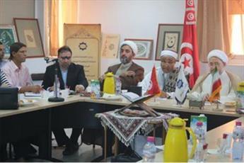 همایش «چشمانداز وحدت اسلامی و چالشهای آن» در تونس