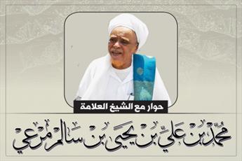 شیخ محمد بن علی مرعی
