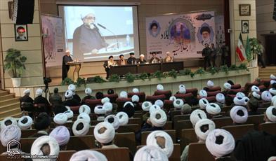 تصاویر/ دومین روز هشتمین اجلاسیه منطقه ای جامعه مدرسین حوزه و علمای بلاد-۲