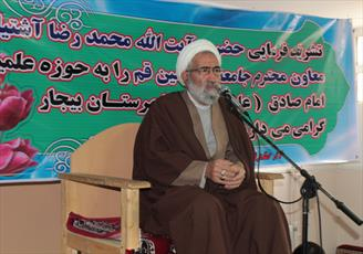 بازدید حجت الاسلام والمسلمین آشتیانی-معاون جامعه و مردم جامعه مدرسین از مدرسه علمیه بیجار