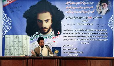 حجت الاسلام والمسلمین سید حمید روحانی