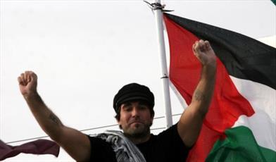 شهدا فلسطین