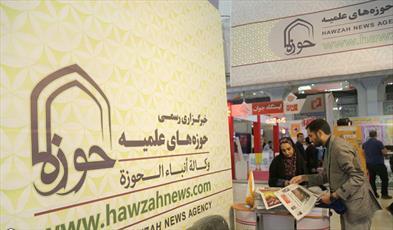 پویش خبرگزاری حوزه درباره سریالهای صداوسیما