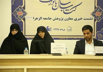 خانم ریحانه حقانی - معاون پژوهشی جامعه الزهرا(س)