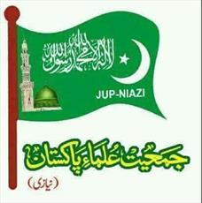 جمعیت علمای پاکستان نیازی