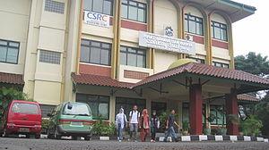 اندونزی همایش بین المللی «امور مالی، اقتصاد و تجارت اسلامی» برگزار می کند