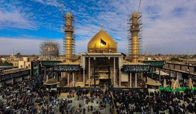 حرم امام حسن عسکری علیه السلام