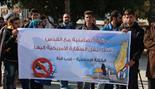 اعتراض مردم غزه به انتقال سفارت آمریکا به قدس+ تصاویر