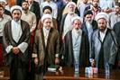 مراسم افتتاحیه دبیرخانه نخستین کنگره بینالمللی فقیه فقه نظام برگزار شد