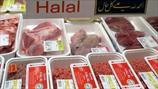 شهرداری نیویورک بودجه ای برای تهیه غذای حلال در مدارس اختصاص داد