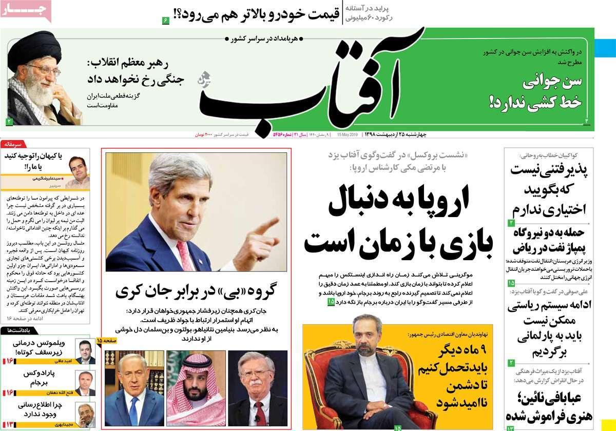 خارجی های پرسپولیس به ایران نیامدند