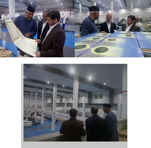 بنیاد کتابت و نشر قرآن مالزی