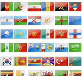 پرچم در گذر تاریخ