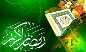 توصیههای امیرمومنان در ماه مبارک رمضان