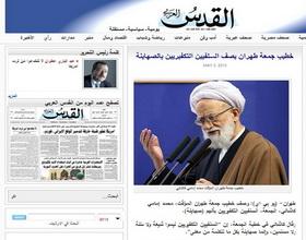 واکنش کاربران عرب به اظهارات امام جمعه تهران