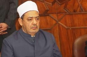 بعد از سکوت چندروزه اعلام شد:مخالفت شیخ الازهر با ساخت حسینیه شیعیان