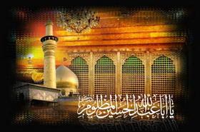 آخرین سخنان امام بر بالین شهدای کربلا