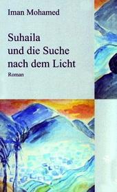 «سهیلا و جستجوی نور» به زبان آلمانی منتشر شد+عکس