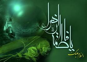 آخرین وصیت حضرت فاطمه (س) چه بود