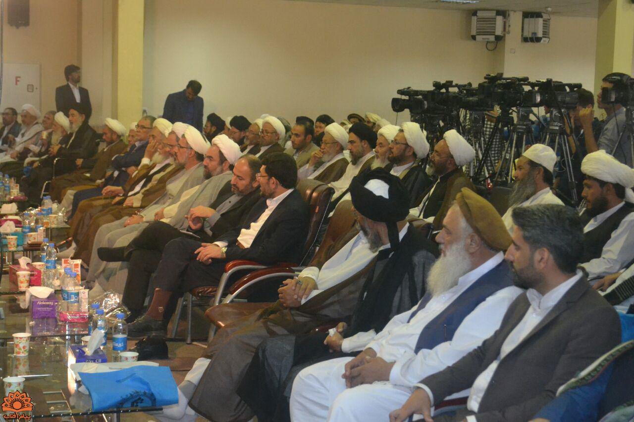 پنجمین همایش علمای مذاهب اسلامی افغانستان در کابل