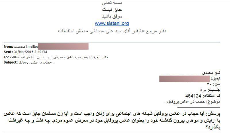 حکم تصویر زنان در پروفایل شبکه های اجتماعی