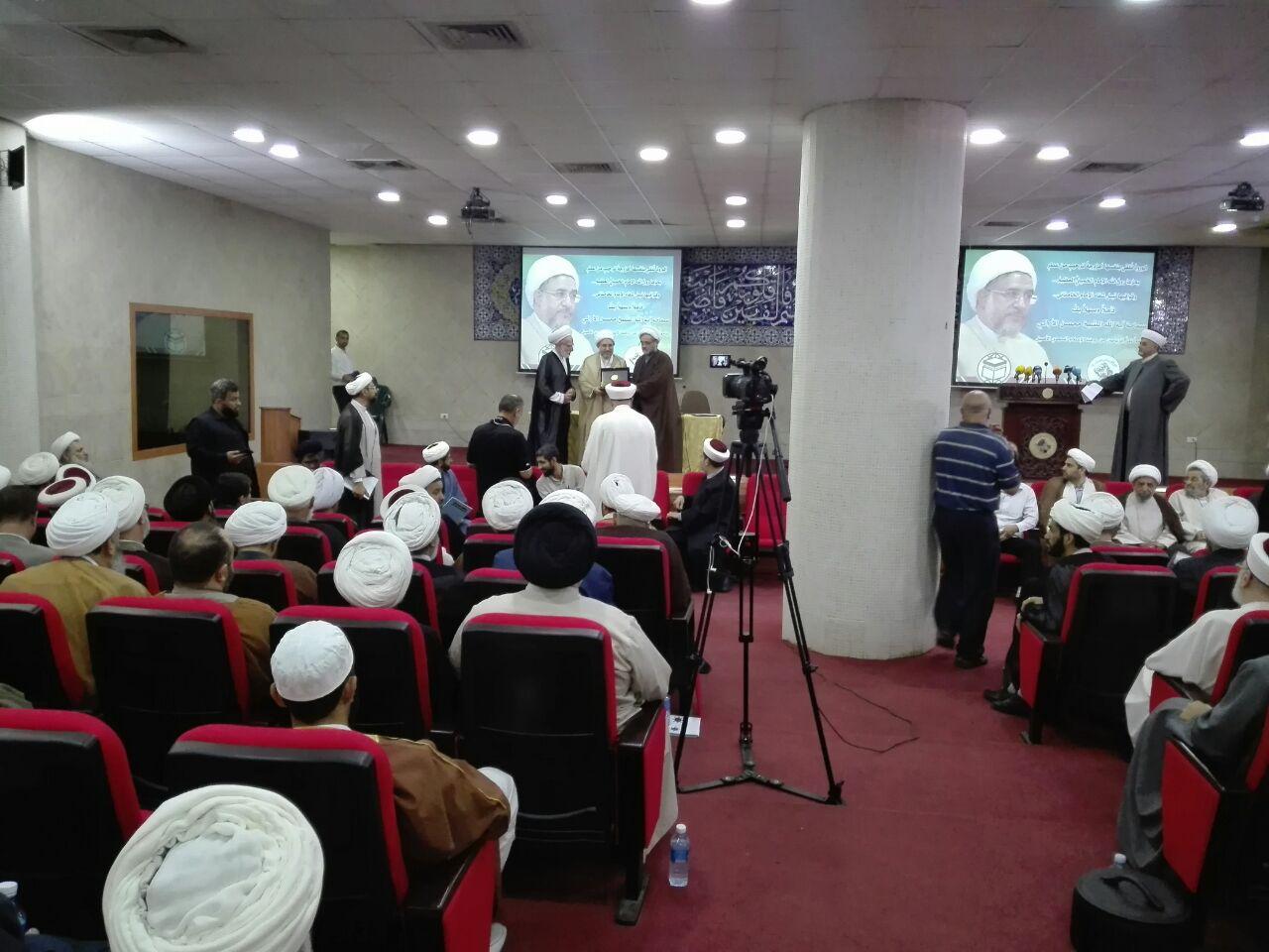حضور آیت الله اراکی در نشست تجمع علمای مسلمان لبنان