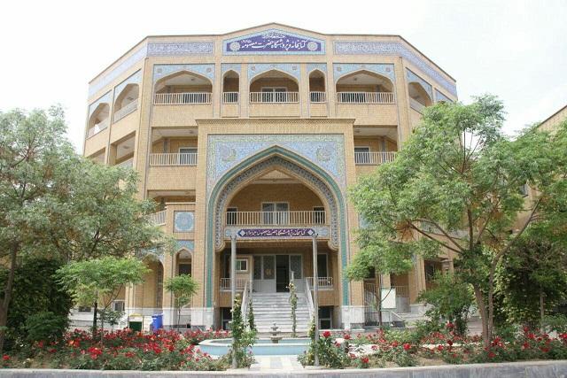 کتابخانه جامعه الزهرا